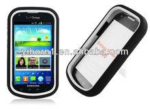 Black & White Hybrid case for Samsung Galaxy Stellar I200