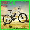 e bike chopper /electric motorcycle /cheap electric motorcycle