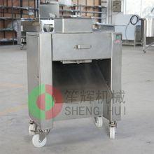 high efficiency beef slicer SH-20