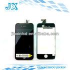 Brand new quality oem for oem / original iphone 4 lcd display screen