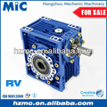 nrv050 worm drive navio industrial motor elétrico com redutor