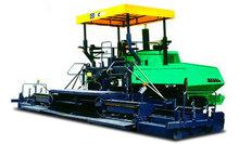 XCMG 6m Asphalt Concrete Paver machine RP601 for sale