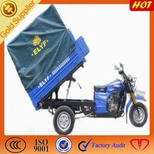 Chongqing hot pedal tricycle cargo chopper