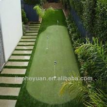 carpet for outdoor mini golf