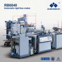 Automatic paper box pasting machine