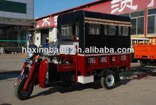 Diesel three wheel TRICYCLE XBKH-01A