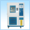 KJ-2091 Programmable climatic chamber