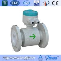 4~20m Hot sell magnetic water flow meter sensor