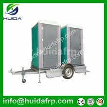 China Huida best quality plastic portable toilet/wc/washroom for sale