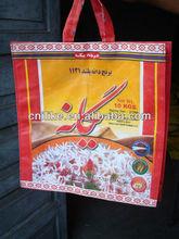 Hot non woven handle rice bag