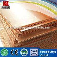 TX-0018 copper sheet