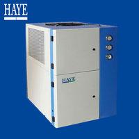 water source danfoss compressor deep freezer(made in China)