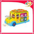صغيرة من البلاستيك الكهربائية حافلة المدرسة لعبة الفكرية التعليم للأطفال