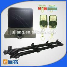 remote control GSM gate opener sliding gate operator system