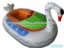 Sales Promotion Inflatable Water Bumper Boat for Adult and kids