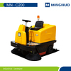 vacuum street sweeper,road cleaning truck/electric wet floor cleaner/road sweeper brush