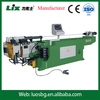 Made in China manual hydraulic serpentine tube bending machine LDW-75A