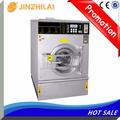 8kg 10kg 12kg buanderie commerciale prépaiement machine à laver pour la vente
