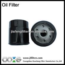 Oil Filter 1S7G6714DA for Mazda C-MAX 2003/10-2007/03