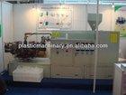 small HDPE bottle blow molding machine