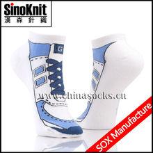 Printed Sock Like Shoes