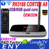 High quality duad core 1080p hd digital tv set top box EKB311B CS918