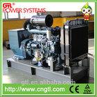 Doosan 115KVA diesel generating