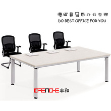 (china office furniture)Modern conference meeting table for office furniture