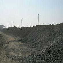 Iran magnetite Iron Ore