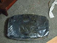 Blown Asphalt/ Oxidized Bitumen 95/25