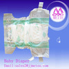 High-Absorption Baby Diapers in Malaysia