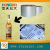 /product-gs/50mircon-matt-sliver-pet-hot-melt-adhesive-film-sticker-1453523014.html