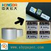 /product-gs/50mircon-matt-sliver-pet-hot-melt-adhesive-film-sticker-1453534586.html