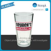 2014 top sale 16oz drinkware drinking glass beer glass drink ware