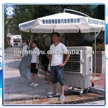 Air cooler for factory/resturant/park/ coffe shop