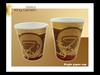 8oz 12oz cappuccino paper cups