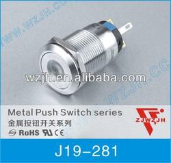 19mm dot illuminated led push button switch with flat head