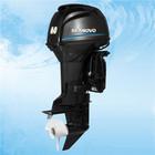 2 stroke 60hp manual start outboard motor