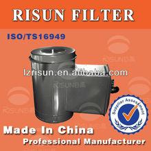 SMKW3052F mini pickup truck parts hepa filter material truck parts