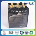 Good Quality wine promotioal bag