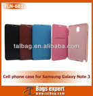 Leather flip mobile phone housing for Samsung Galaxy Note 3