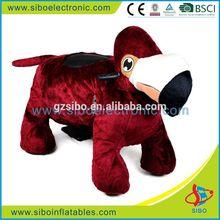 GM5934 walking animal rides, electric animal kiddie ride, riding animal costume