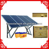 300w solar panel cleaning system supplier