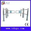 /product-gs/tdz-supermarket-counter-sensor-turnstile-supermarket-gates-1460337316.html