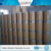 Biocide DCOIT CAS NO:64359-81-5