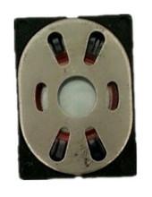 speaker(SPK-SY-S1511-08)