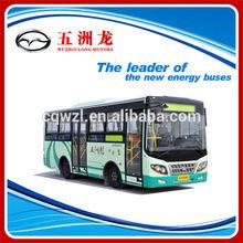 7.3m Mini city bus for sale