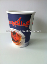 custom logo printed hot drinking paper cups