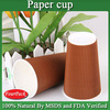 two layers insulation paper fruit cup with high quality