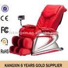 beauty salon vending massage chair/spa vending massage chair/massage chair zero gravity (KZM-A01)